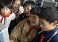 CI children PC